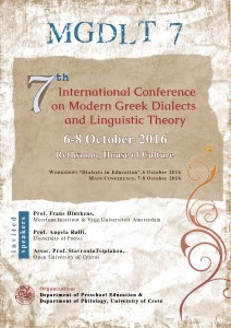 MGDLT7, 7th International Conference on Modern Greek Dialects and Linguistic Theory, Rethymno
